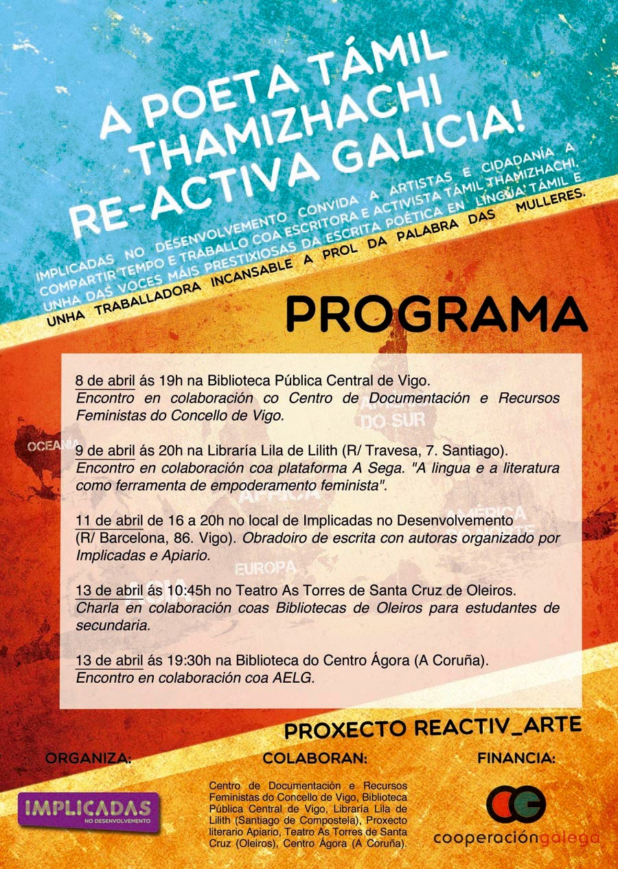 http://issuu.com/bibloleiros/docs/cartel_visita_thamizhachi