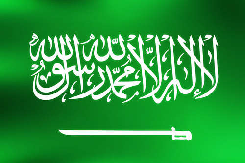 اخر اخبار السعودية اليوم الاحد 23-8-2015 استشهاد جندى إثر قذف نقطة عسكرية من اليمن