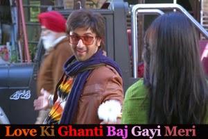 Love Ki Ghanti Baj Gayi Meri