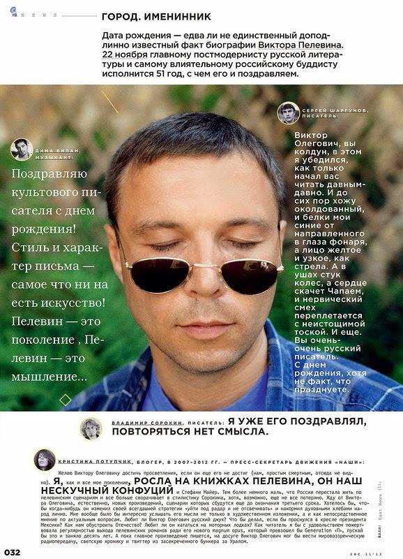 Виктор Пелевин Чапаев Пустота Книгу