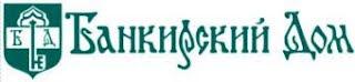 Банк Банкирский Дом логотип