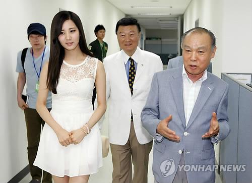 SNSD's Seohyun attends the 2012 Yeosu Expo