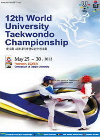 12th World University Taekwondo Championship