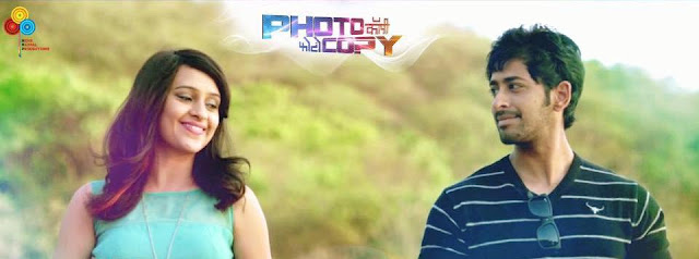 Chetan Chitnis and Parna Pethe in Photocopy, a Marathi movie with several firsts