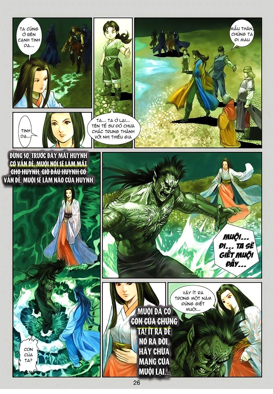 Thần Binh Tiền Truyện 4 - Huyền Thiên Tà Đế chap 13 - Trang 26