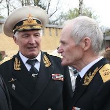памяти адмирала