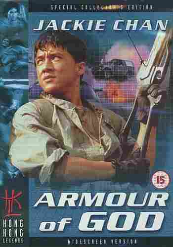 Armour of God - [Eng Sub] | KungFu-