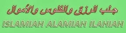 PESUGIHAN ISLAMI