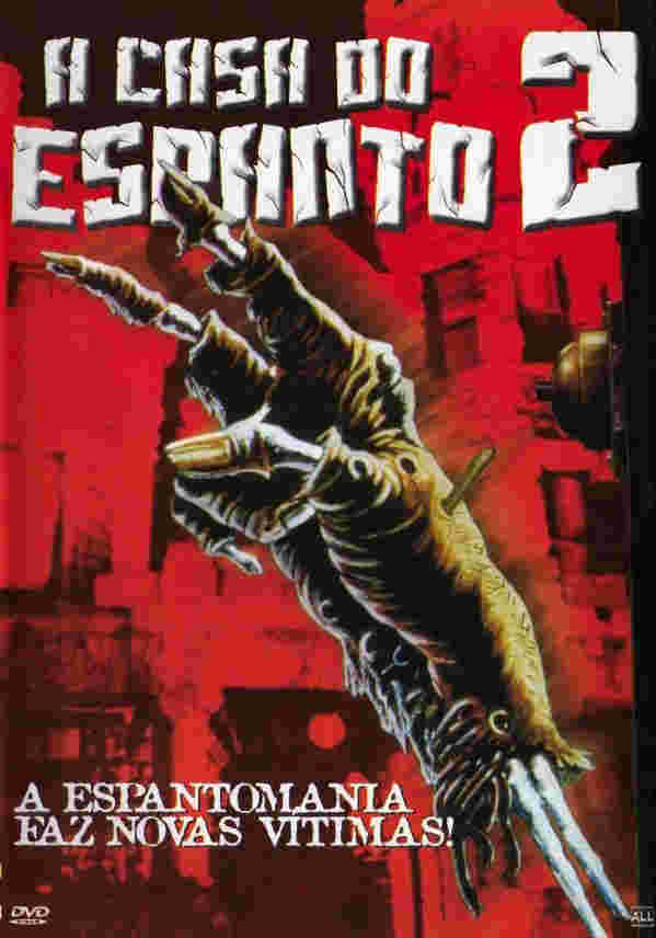 Baixar Filmes Download   A Casa do Espanto 2 (Dublado) Grtis