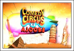 (11th-Nov-12) Comedy Circus Ke Ajoobe Today No Telecast, Due to The Telecast Of Movie