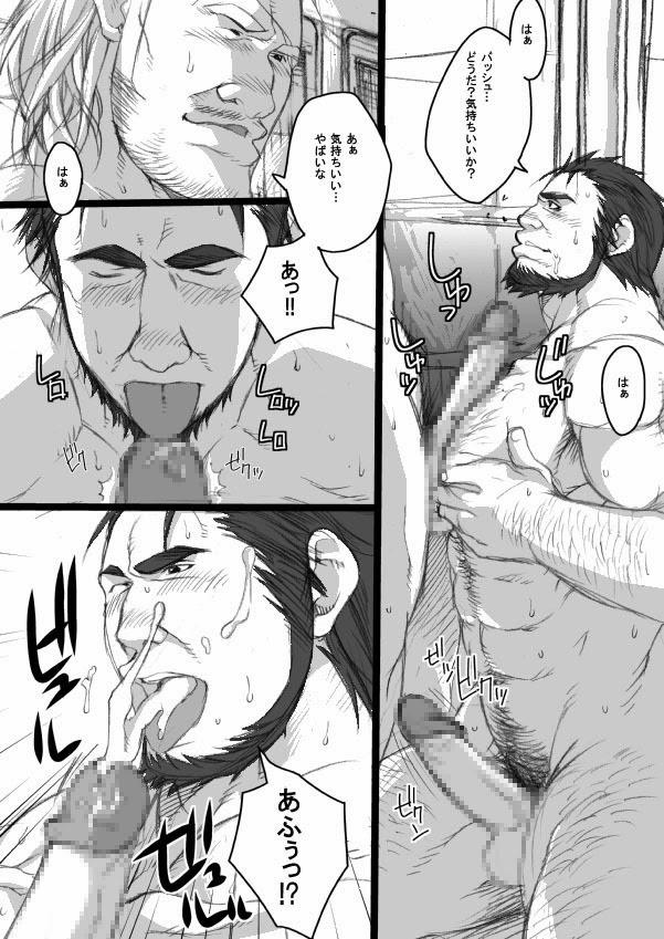 bara, yaoi, Muscle, Takezamurai, Meet again, วาย, การ์ตูนวาย, การ์ตูนเกย์,