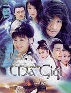 Phim Bảo Ngọc Long Châu