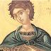Ο Αγιος Φανούριος και οι φανουρόπιτες: Τι γιορτάζουμε στις 27 Αυγούστου