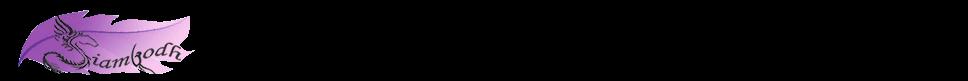 Siamgodh