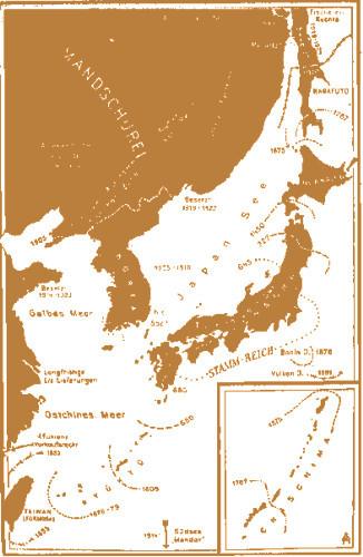 Поговорим о Японии, полнолунии и конце света