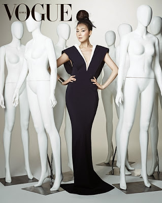 Choi Ji Woo - Vogue Magazine October Issue 2013