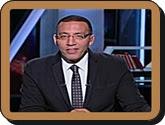 برنامج على هوى مصر مع خالد صلاح حلقة يوم الأحد 23-10-2016