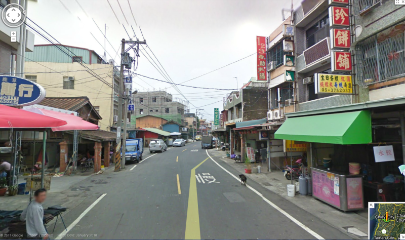 Chiayi Taiwan  city photo : Dogs of Google Street View: Market Patrol Chiayi City, Taiwan