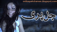 Watch Geo TV Drama Jalpari Latest Episode