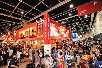 香港フードエキスポ