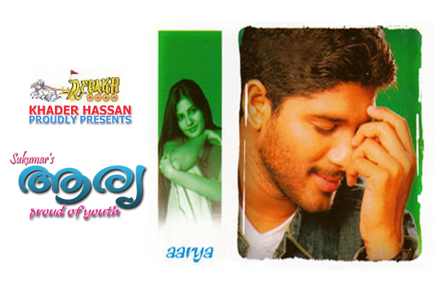 Allu Arjun Telugu Hits Mp3 Songs Free Download Naa songs