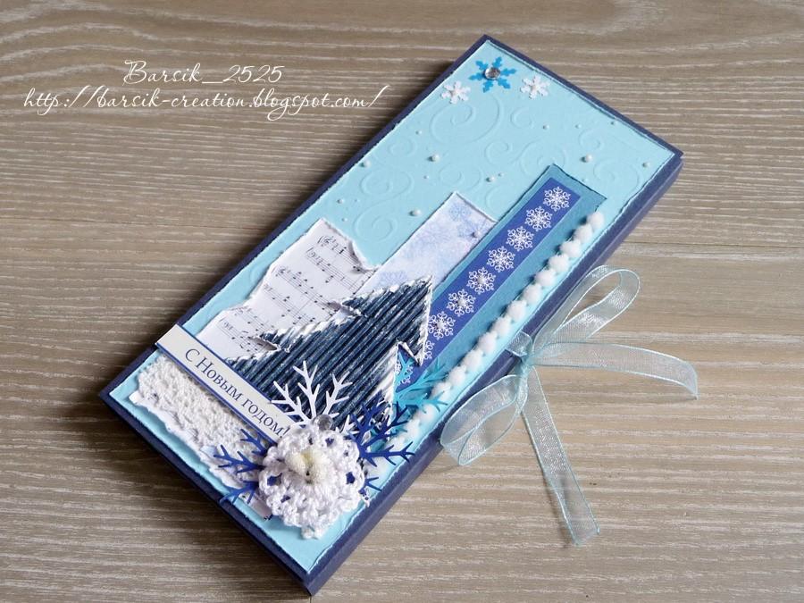 новогодняя шоколадница, сине-голубая палитра, подарок ручной работы