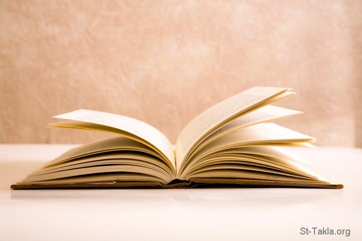 كتاب إلكتروني