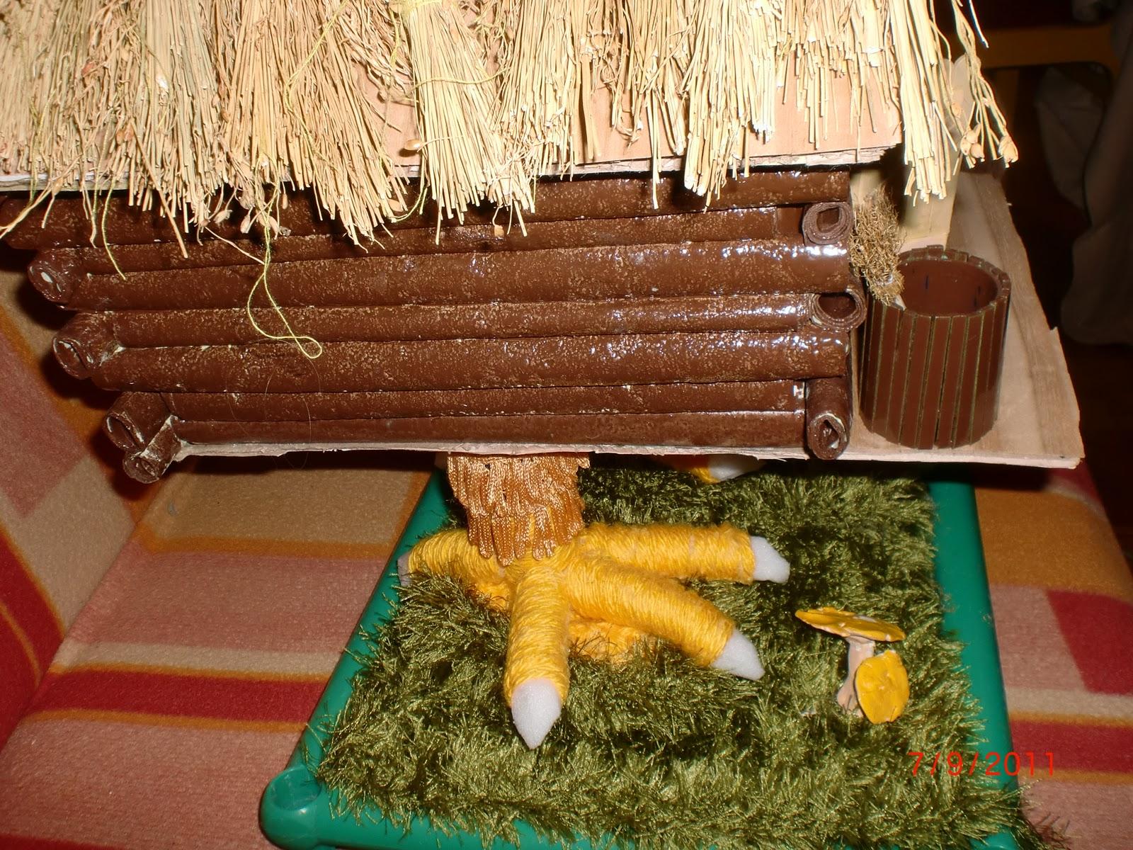 Лапы избушки на курьих ножках своими руками