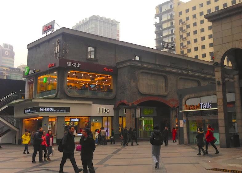 Chengdu's Shopping District - Pedestrian Street (步行街)