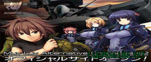 Muv-Luv Alternative Chronicles Vol.2 [18+]