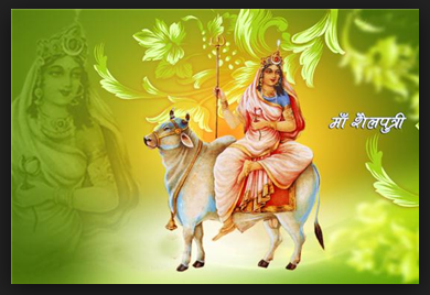 Bhagwati Maa Shailputri First Form of Goddess Durga