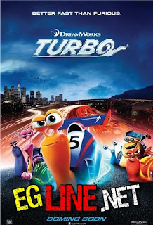 مشاهدة فيلم Turbo 2013