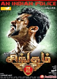 singam-2-tamil-no-10-in-2013