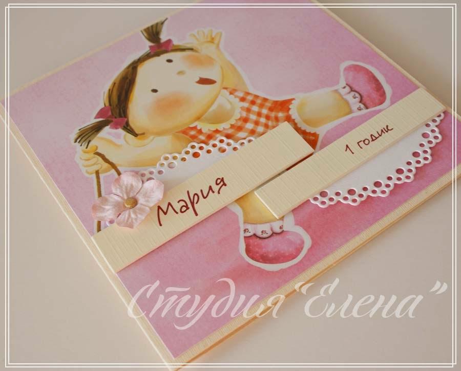 Книга пожеланий нежно розовая