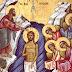 Τα Θεοφάνεια η Μεγάλη εορτή του Χριστιανισμού