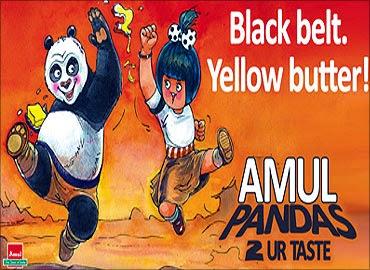 Amul Essay Examples