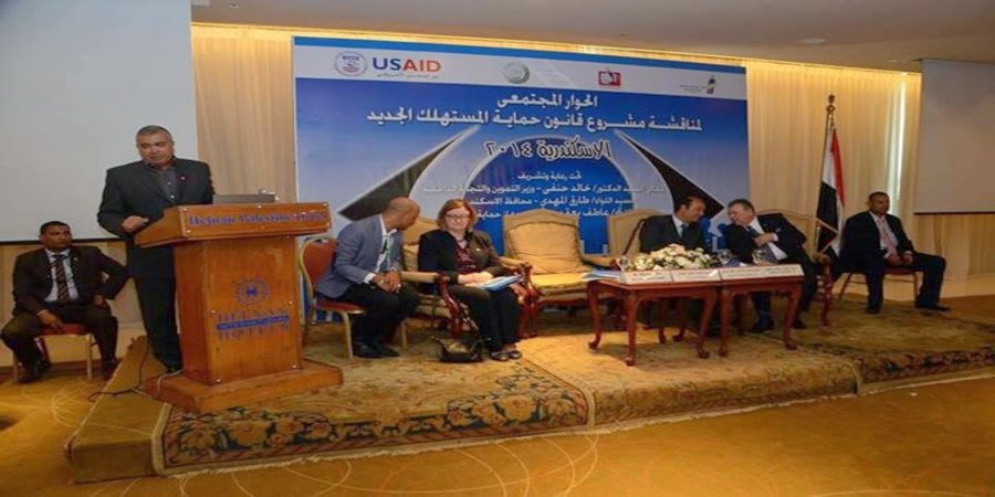 محافظ الاسكندرية ومدير الوكالة الامريكية للتنمية ووزير التموين على منصة الحوار المجتمعي