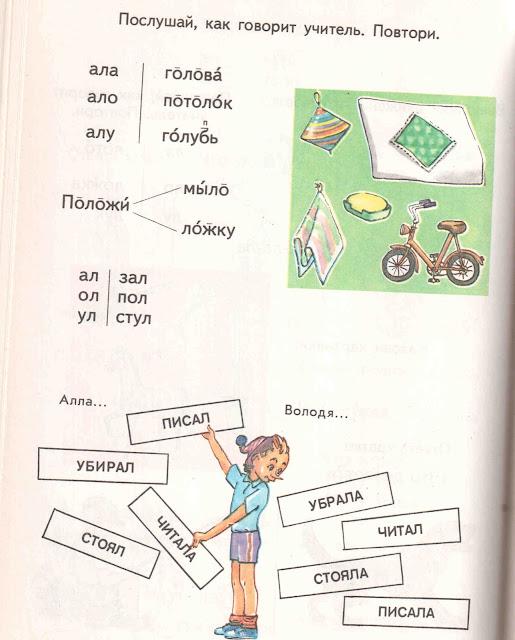 Русский язык 7 класс Учебник Разумовская Львова