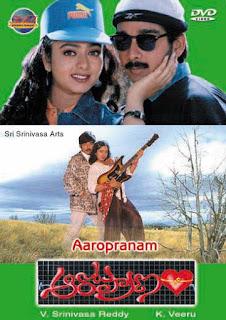 Aaro Pranam 1997