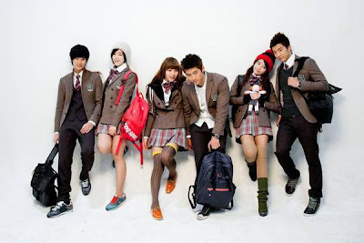 pemain dream high rame-rame