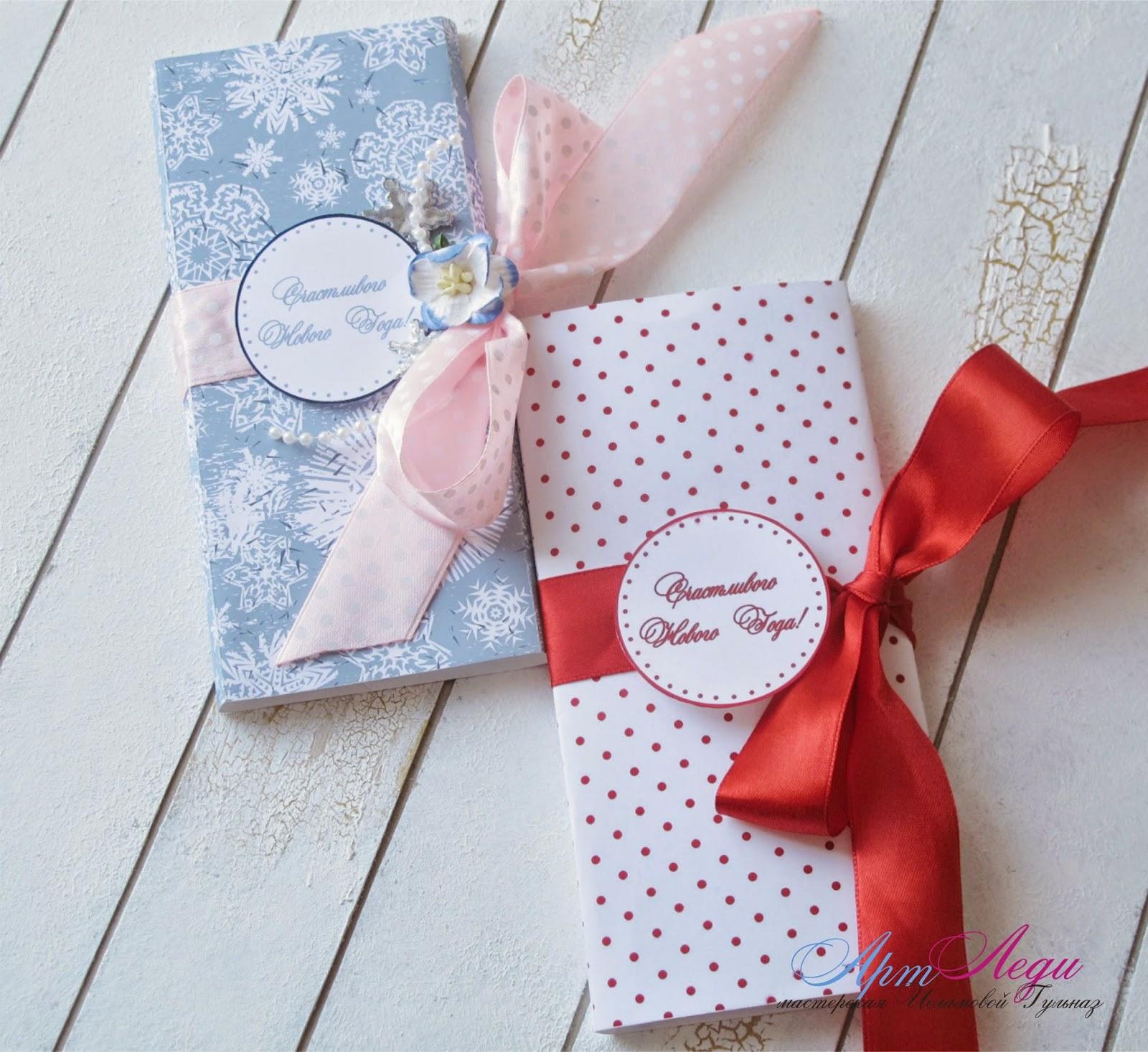 Как красиво упаковать шоколадки своими руками