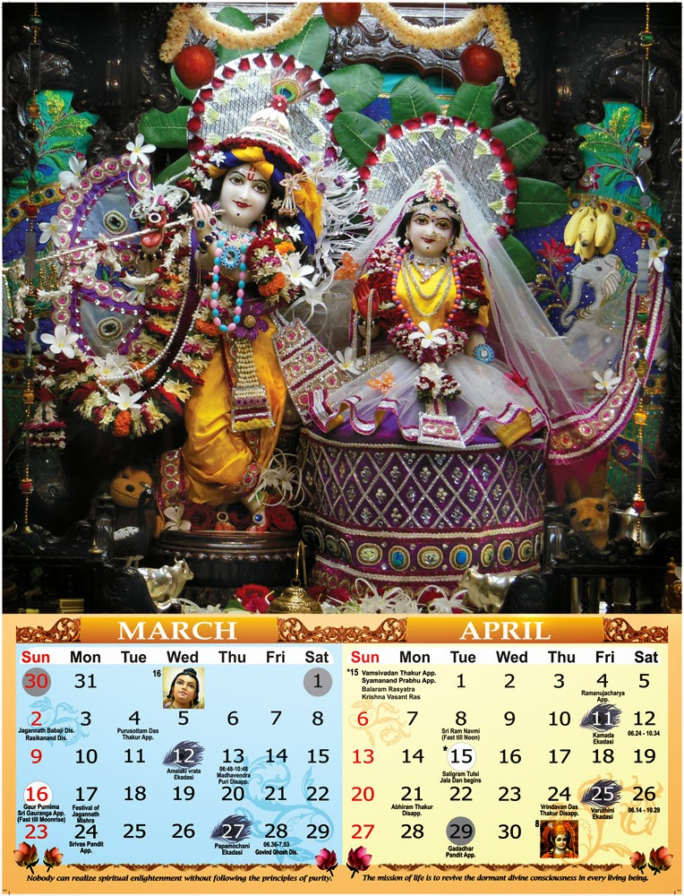 764 x 1000 jpeg 307kB, Visuals: Calendar 2014 ISKCON Mira Road