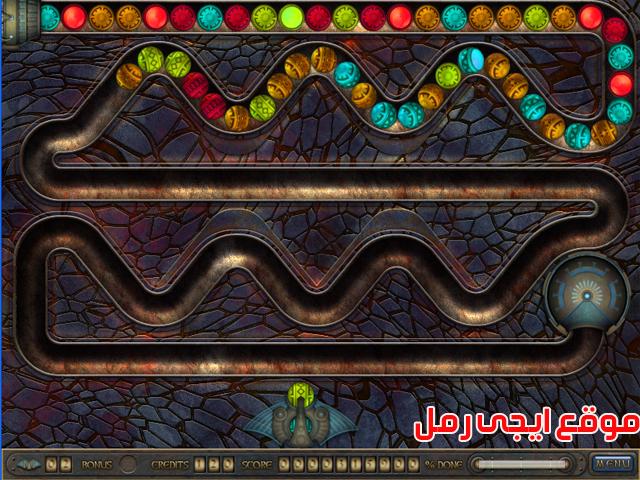 صور لعبة لوكسر الاقصر luxor 2014 الجديدة