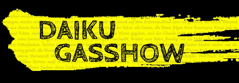 【DAIKU GASSHOW】ブログ