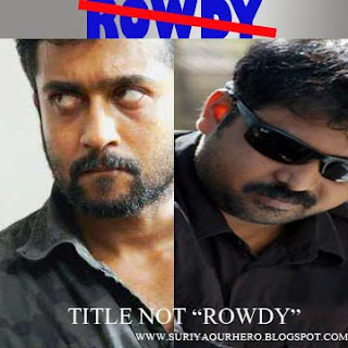 """""""Rowdy"""" is not the title pictures,images,pics  Surya-Lingusamy"""