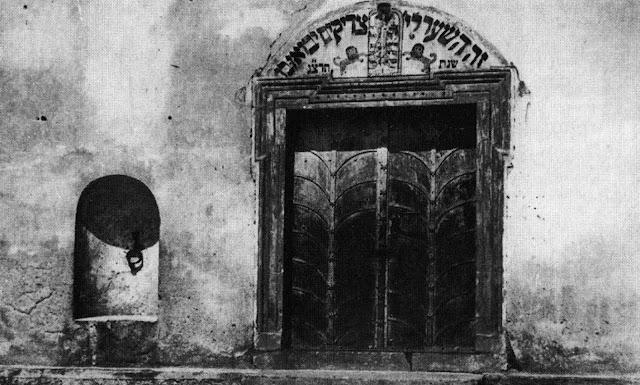"""Przysucha, bóżnica murowana. Portal, stan w 1950 r. [po lewej stronie tak rzadka """"kuna""""]"""