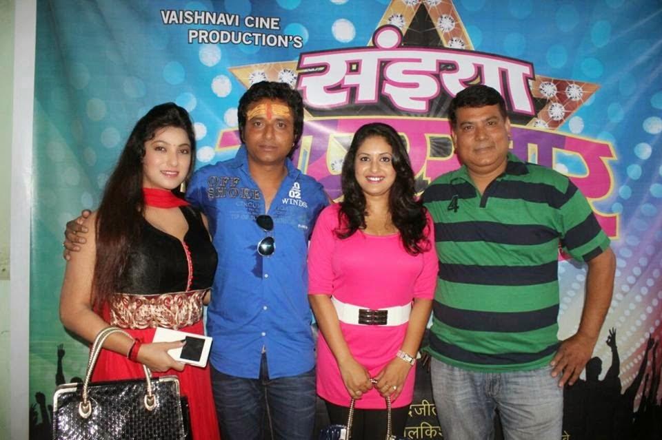 Bhojpuri Mpvie actress urvashi chaudhary and actor Amrish Singh at 'Saiyaan Superstar' Launch photo 2