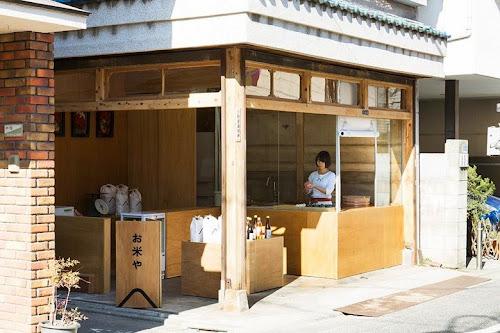 Okomeya: The Rice Shop in Japan