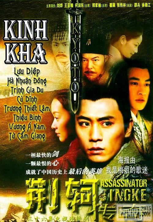 poster Kinh Kha Truyền Kỳ