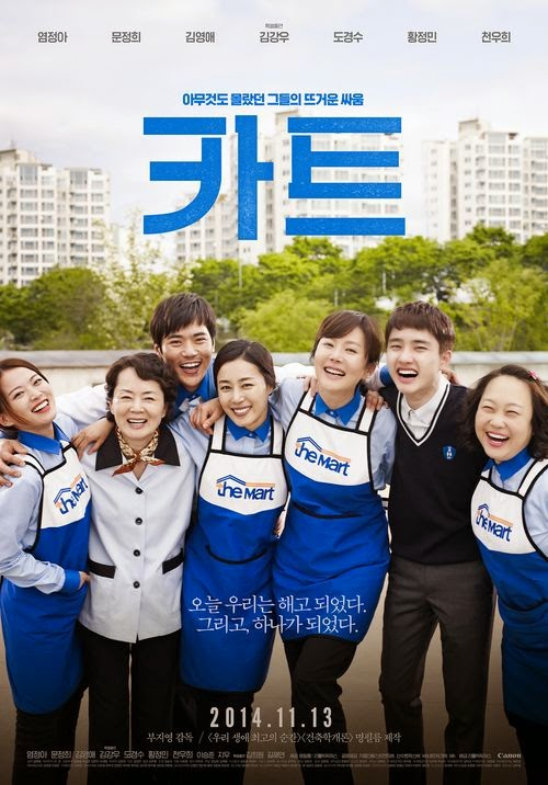 'Cart' surpasses 600,000 viewers at the box office